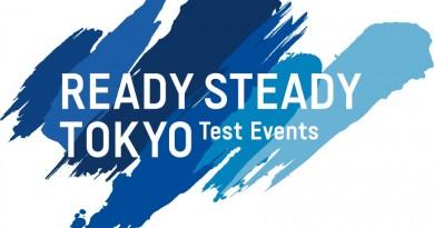 Tokio-Test-Event-logo